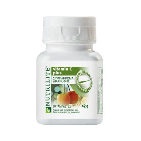 vitamin b complex amway pin nutrilite on