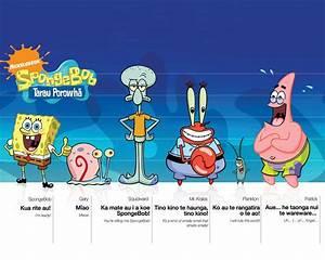 Spongebob, Squidward, Mr.krab, Plankton, and Patrick ...