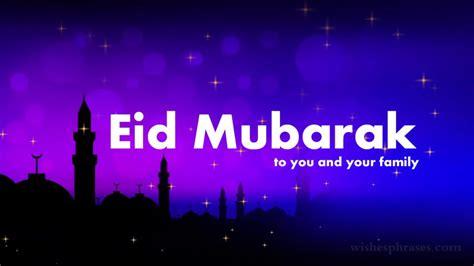 eid mubarak wishes images messages eid ul fitr
