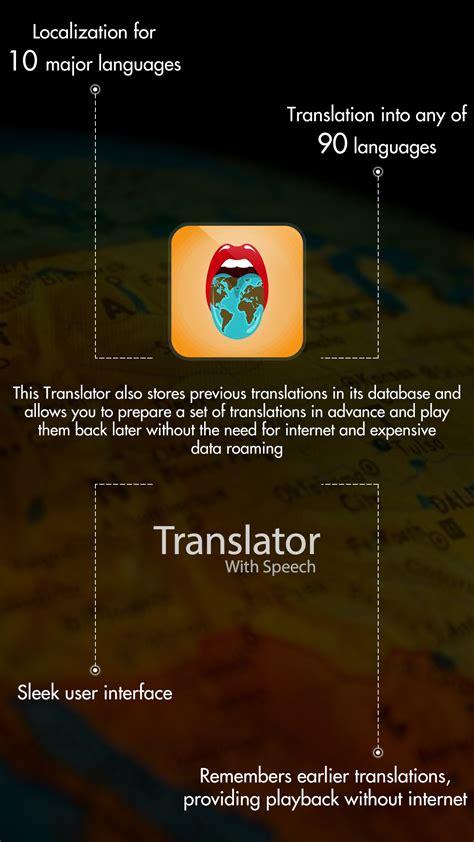 Translation To by Translator With Speech