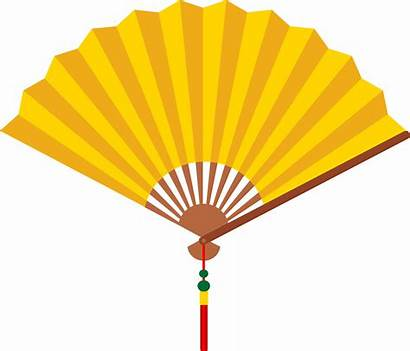 Fan Clip Clipart Chinese Hand Asian Yellow