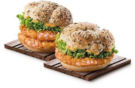 mcdonalds introduces cereal ebi kase burger  sweet potato fries honeydew mcflurry
