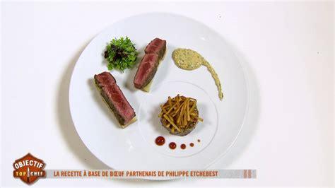 chef de cuisine philippe etchebest philippe etchebest recettes