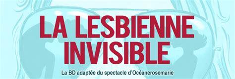 lesbienne cuisine la lesbienne invisible