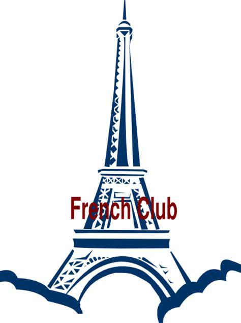 french club clip art  clkercom vector clip art