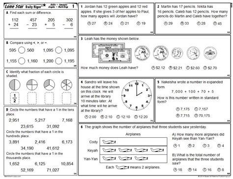 mathwarm ups math practice tests daily math reviews