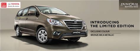 toyota innova limited edition launched in india