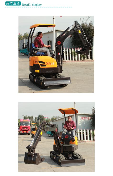 promotion  month   tongarden small  mini excavator  sale  owner  wordpress