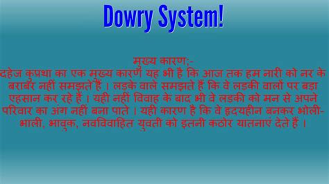 dowry definition the dowry system in india youtube
