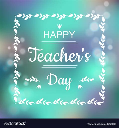 greeting card  happy teachers day abstract vector image