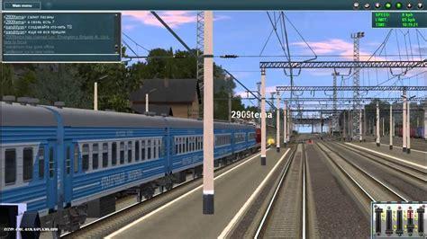 Trainz Simulator 12 Multiplayer Youtube