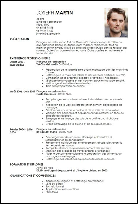 cv commis de cuisine exemple cv plongeur en restauration livecareer commis de