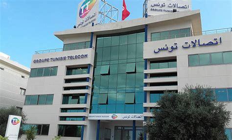 tunisie telecom siege tunisie telecom un bilan qui se défend l entreprise