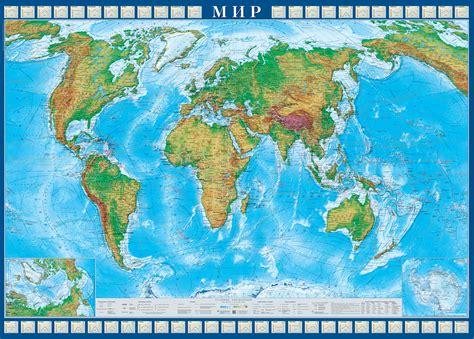 Настенные карты мира на рейках: Настенная физическая карта мира 1:25 143х105 на рейках