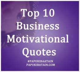 Best Motivational Business Quotes