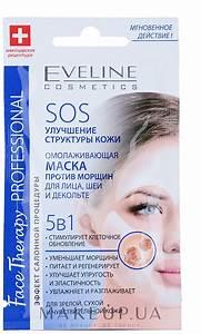 Маски от морщин с глицерином на лице