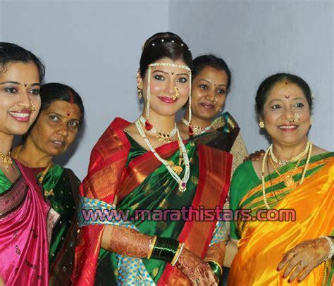 tejaswini pandit marriage wedding  marathistars