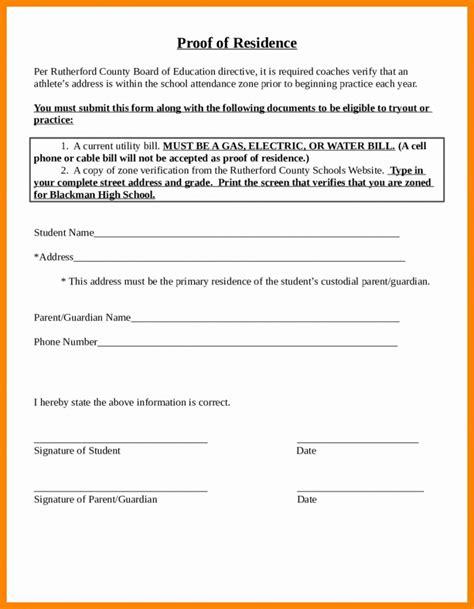 address verification letter format proof  sample proof