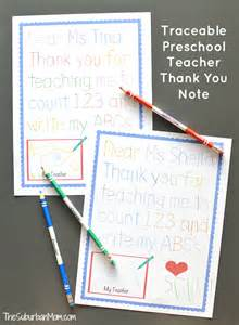 Preschool Teacher Thank You Notes