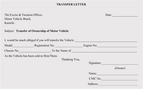 letter  request  transfer  ownership template trans