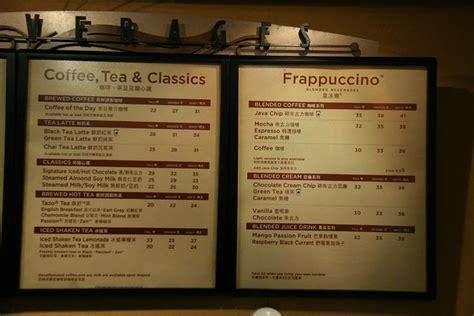 Starbucks ariana grande launch cloud macchiato drink business insider. Starbucks Coffee Menu Prices Philippines - 500 V Bucks Free