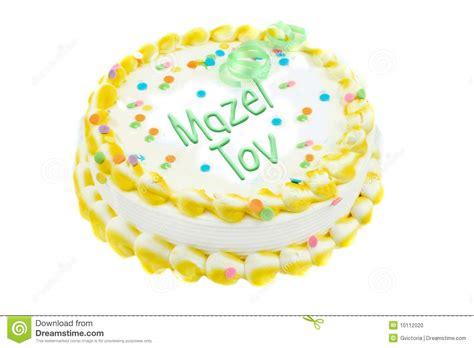 Mazel Tov Cake Stock Photo. Image Of Confetti, Jewish