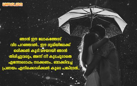 romantic marriage quotes  malayalam