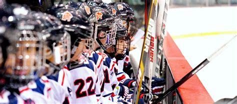 yale hockey academy respect opportunity innovation