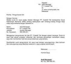 contoh surat peringatan pembayaran tagihan hutan piutang