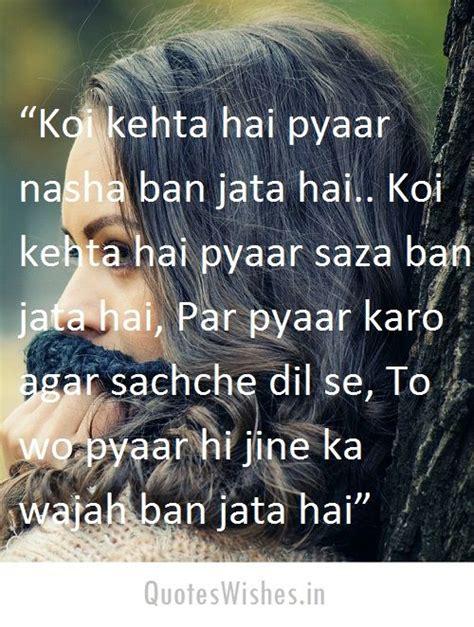 hindi good morning shayari images  pinterest