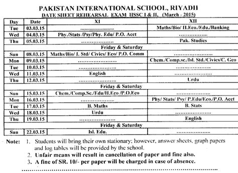 date sheet rehearsal exams xi xii pakistan international school riyadh