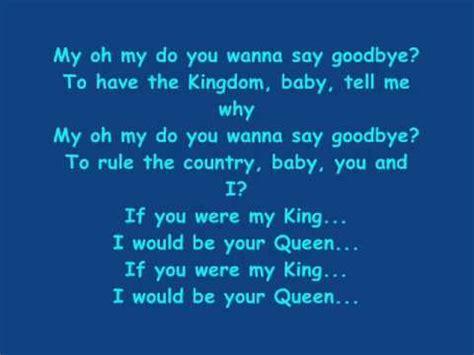 aqua my oh my with lyrics