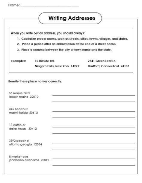 websites free printable worksheets activity shelter
