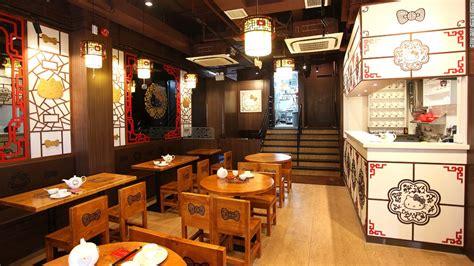 cuisine hello review 39 s hello dim sum restaurant cnn com