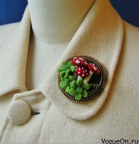 ways   felted zipper brooch