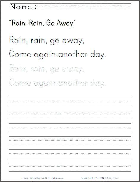 rain rain go away nursery rhyme worksheet with handwriting practice free to print pdf
