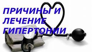 Гипертония лечение свеклой