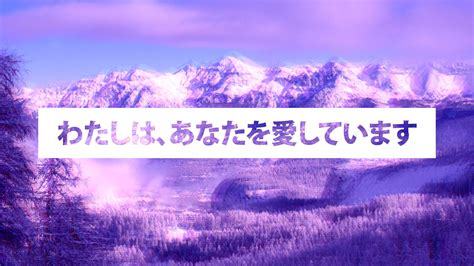 aesthetic japanese text wallpaper