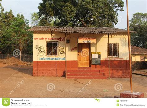 Indian village house editorial stock photo. Image of