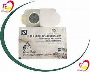 Пластырь от сахарного диабета jiangtangqingdutie