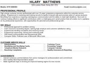 interests for resume customer service cv exles interests