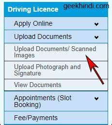 driving licence online apply geek hindi With documents upload for learning licence