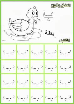 1000 images about kg1 practice on number