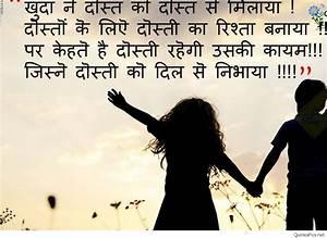 Best indian hindi english language quotes, wallpapers ...