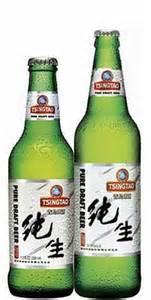 Highest Abv Light Beer by Tsingtao Draft Beer 11 186 Pure Draft Beer