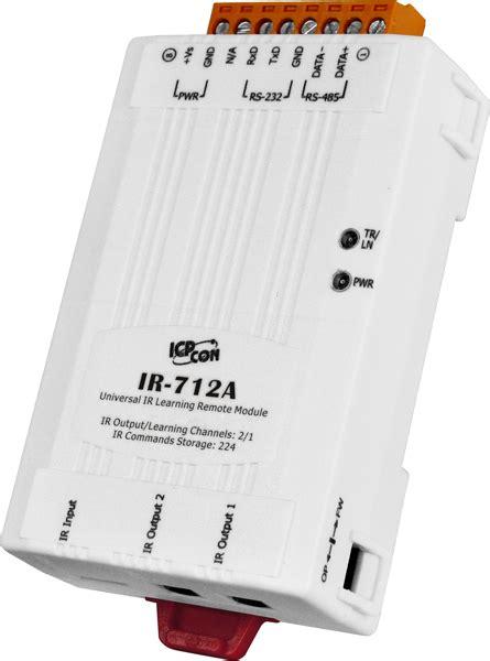 ir 712a 5 universal ir infrared learning remote module to modbus rtu converter 2 ir outputs