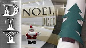 Rond De Serviette à Faire Soi Même : noel deco rond serviette sapin christmas decoration ~ Nature-et-papiers.com Idées de Décoration