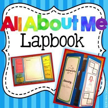All About Me Lapbook By Kiki's Classroom  Teachers Pay Teachers