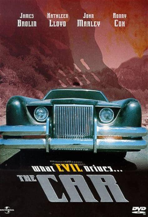 the car vagebond 39 s movie screenshots car the 1977