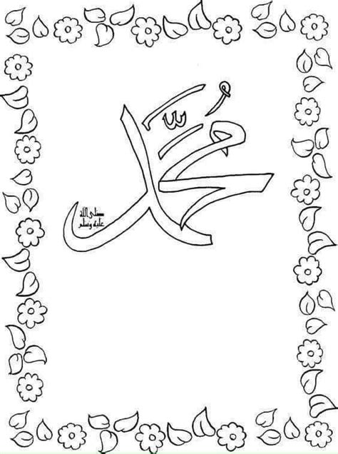 pin  teacher  kg  images islamic art pattern
